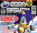 Sonic R magazine scans