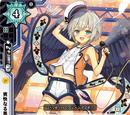 Exhilarating Black Wings, Sieghard