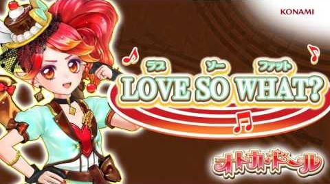 オトカミュージック『LOVE SO WHAT』