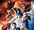 Ultraman Geed The Movie: Connect The Wishes!