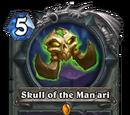 Skull of the Man'ari