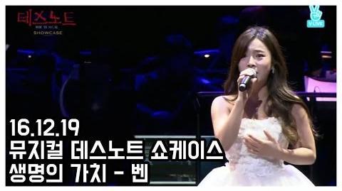 Borrowed Time (Korean 2017 Showcase)