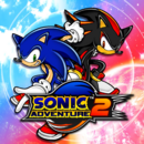 Sonic Adventure 2 box artwork.png