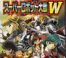 Super Robot Wars W Comic Anthology