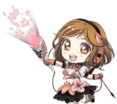 Sakurane Hana