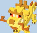 Pixiu Chinese Dragon
