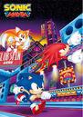 Sonic-Mania-poster-artwork.jpg