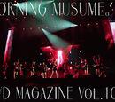 Morning Musume '17 DVD Magazine Vol.104