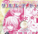 LaLa Double Premia CD