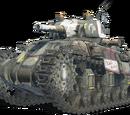 Hafen (tank)