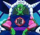 Día de Piccolo
