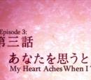 Yuki Yuna is a Hero S2 Episode 10