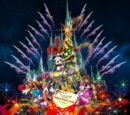 Disney Gifts of Christmas
