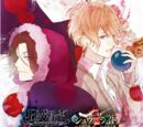 Diabolik Lovers VERSUS SONG Requiem (2) Bloody Night Vol.6 Shu VS Laito