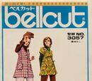 Bellcut 3057