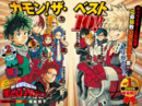 Popularity Poll 3.png