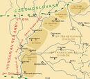 Invasion of Romania