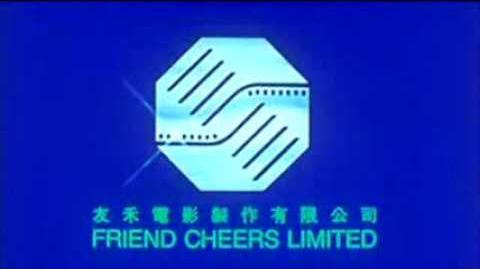 Friend Cheers Limited (China)