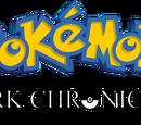 Pokémon Dark Chronicles/Prólogo