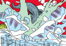 Dead Man's Lake from Fantastic Four Vol 1 35 001.png