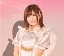 Matsuwaki Akari