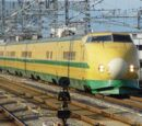 Class 925 Shinkansen