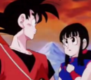 Episodio 152 (Dragon Ball)
