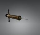 Старинный шприц