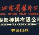 Sil-Metropole Organisation