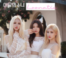 Loonatic (English Version)