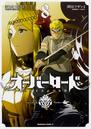 Overlord Manga Volume 8.png