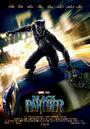 Black Panther English Logo Poster.jpg