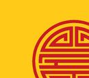 Republic of Saturnalia