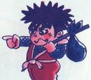 Ganbare Goemon Gaiden: Kieta Ōgon Kiseru