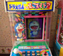 Doraemon no Dokodemodoa