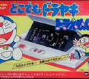 List of Doraemon video games