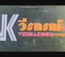 Veerakhorn Production (Thailand)