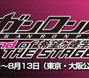 Danganronpa 3: The End of Kibōgamine Gakuen THE STAGE 2018