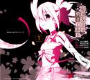 Infobox manga