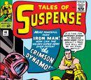 Tales of Suspense Vol 1 46