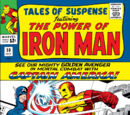 Tales of Suspense Vol 1 58