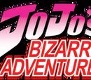 Jojo's Bizarre Adventure (filme)