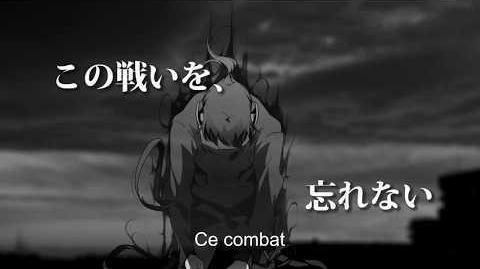 SummerTIme Reload 1st Trailer VOSTFR (Kagerou daze Light novel VIII)