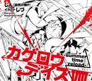 Kagerou Daze VIII -summer time reload-