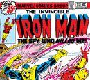 Iron Man Vol 1 117