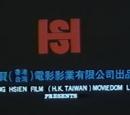 Sheng Hsien Film (H.K. Taiwan) Moviedom Ltd. (Hong Kong/Taiwan)