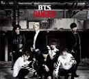 DANGER (single japonés)