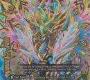 Heavenly Crystal Dragon, Aldo Athora