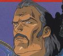 Colonel Bahamut