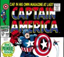 Captain America Vol 1 100/Images